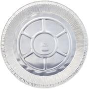 アルミ皿 23cm 4枚