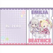 Re:ゼロから始める異世界生活 ぷちちょこ クリアファイル エミリア&ベアトリス [キャラクターグッズ]