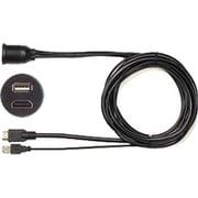 USB9 [USB/HDMI延長ケーブル]