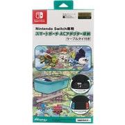 Nintendo Switch専用 スマートポーチACアダプター収納 ガラル地方の仲間たち