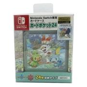 Nintendo Switch専用カードケースカードポケット24  ガラル地方の仲間たち