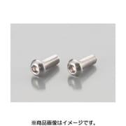 0900-050-20007 [ボタンキャップボルト(ステン) 5X35/2PC]