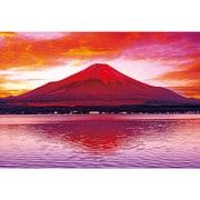 M81-586 霊峰赤富士 [ジグソーパズル 1000ピース]