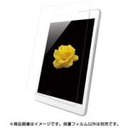 BSIPD19102FG [10.2インチ iPad 2019年発売モデル 用 指紋防止 液晶保護フィルム 高光沢タイプ]