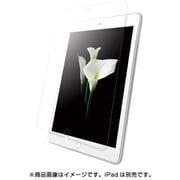 BSIPD19102FT [10.2インチ iPad 2019年発売モデル 用 指紋防止 液晶保護フィルム スムースタッチタイプ]
