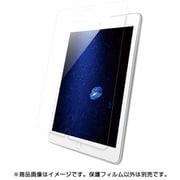 BSIPD19102FBCG [10.2インチ iPad 2019年発売モデル 用 液晶保護フィルム ブルーライトカット/高光沢タイプ]