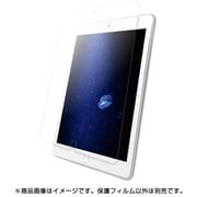 BSIPD19102FBCT [10.2インチ iPad 2019年発売モデル 用 液晶保護フィルム ブルーライトカット/スムースタッチタイプ]