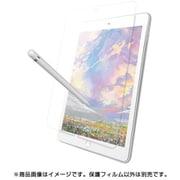 BSIPD19102FPLBC [10.2インチ iPad 2019年発売モデル 用 紙感覚フィルム ブルーライトカットタイプ]