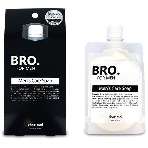 BRO.FOR MEN Men's Care Soap