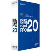 図脳RAPIDPRO20 [Windowsソフト]