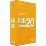 図脳RAPID20 [Windowsソフト]