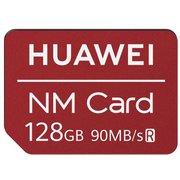 HW-02L用 HUAWEI NM Card/128GB