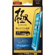 PMCA19BFLGGRBLB [iPhone 11 Pro/XS/X フルカバーガラスフィルム ブルーライトカット ブラック]