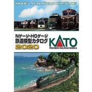 25-000 [KATO Nゲージ・HOゲージ鉄道模型カタログ2020]