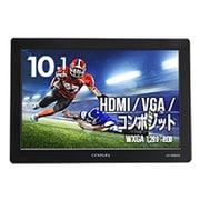 LCD-10000VH6 [10.1インチ HDMIマルチモニター]