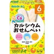 カルシウムおせんべい 2枚×5袋