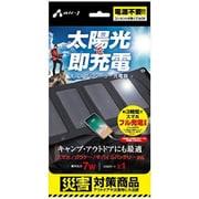 AJ-SOLAR7W BK [ポータブルソーラー充電器 最大出力7W]