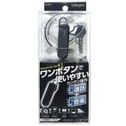X-217 [ミュージックヘッドセット Bluetooth 4.1 BK]
