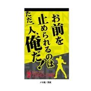 KRMM32 仮面ライダーゼロワン マグネット&メモセット [キャラクターグッズ]