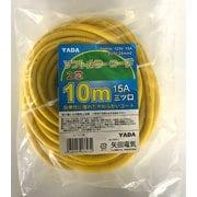 ソフトンカラーコード2芯3ツ口 10m SC-10Y 黄
