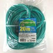 ソフトンカラーコード2芯3ツ口 20m SC-20G 緑