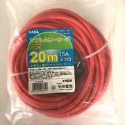 ソフトンカラーコード2芯3ツ口 20m SC-20-OR 橙