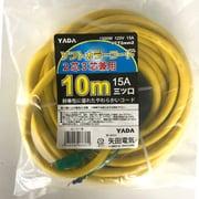 2芯3芯兼用ソフトンカラーコード10m SEC-10Y 黄