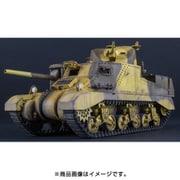 MA35287 オーストラリア軍M3 LEEインテリアキット 内部再現 [1/35スケール プラモデル]