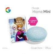 GA00275-JP+FROZEN [Google Home Mini アクア+ディズニーゴールド絵本「アナと雪の女王」]