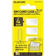 CMC-SIMC01CR [SIMカードケース クリア/miniSIM/nanoSIM/開閉ピン付き]