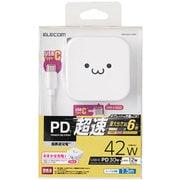 MPA-ACCP14WF [スマートフォン・タブレット用AC充電器 PD対応/42W/Type-Cメス1ポート(30W)/USB-Aメス1ポート(12W)/Type-Cケーブル同梱(C-C)/1.5m/タイプC/ホワイトフェイス]