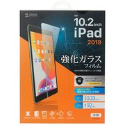LCD-IPAD102G [第7世代iPad10.2インチ用強化ガラスフィルム]