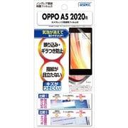 NGB-OPA520 [ノングレア画面保護フィルム OPPO A5 2020]