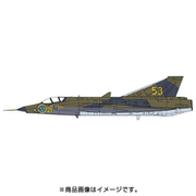 07482 J35/S35E/RF-35 ドラケン スカンジナビアン ドラケン [1/48スケール プラモデル]