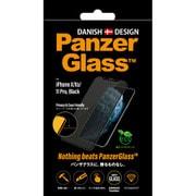 P2664JPN [PanzerGlass(パンザグラス) iPhone 11 Pro/XS/X Black プライバシー(覗き見防止)]