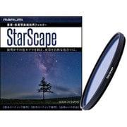 StarScape 82mm [星景・夜景写真撮影用フィルター]