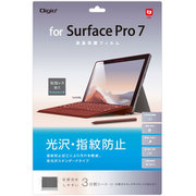 TBF-SFP19FLS [Surface Pro7用 液晶保護フィルム 光沢指紋防止]