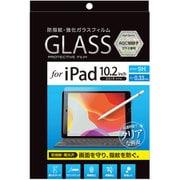 TBF-IP19GFLS [iPad 10.2用 ガラス 防指紋光沢]
