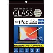 TBF-IP19GFLKBC [iPad 10.2用 ガラス 光沢透明ブルーライトカット]
