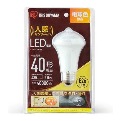 LDR6L-H-S8 [LED電球 人感センサー付 E26 40形]