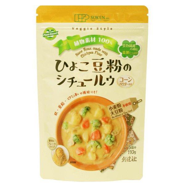 ひよこ豆粉のシチュールウ コーンフウミ 110G
