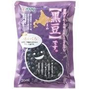 北海道産黒豆 200g