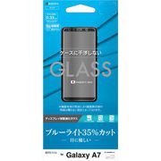 GE2181GA7 [Galaxy A7 ガラスパネル 【AGC製】ブルーライトカット]