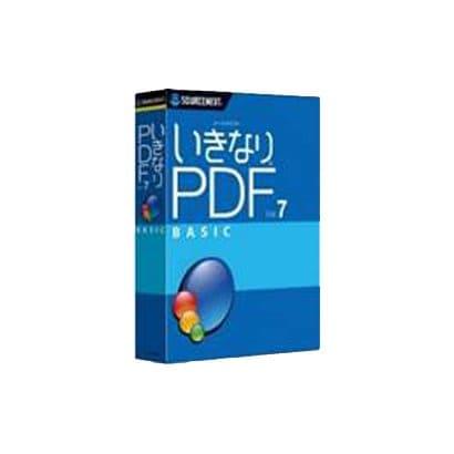 いきなりPDF Ver.7 BASIC [Windowsソフト]