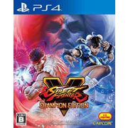 STREET FIGHTER V CHAMPION EDITION [PS4ソフト]