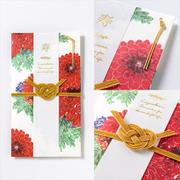 GGS-05 [花を贈るご祝儀袋 ブロッサムロード R]