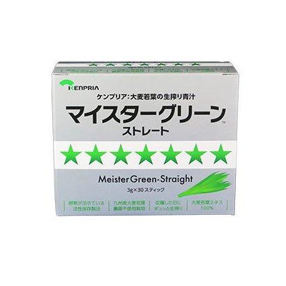 マイスターグリーンストレート3g×30包
