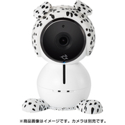 ABA1100-10000S [Arlo Baby用着せ替えスキン(パピー)]