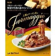 予約でいっぱいの店の Formaggio 角切り牛肉の赤ワインソース 130.1g