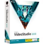 VideoStudio 2019 Standard 半額キャンペーン版 [Windowsソフト]